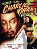 Charlie Chan à Shanghaï