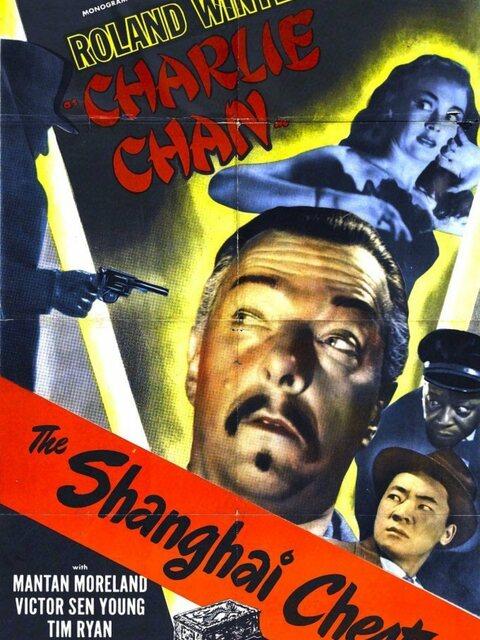 Shanghai Chest