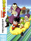 Dragon Ball : L'Aventure mystique