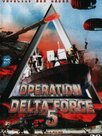Opération Delta Force 5 : Objectif Ben Laden