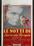 Les nuits de Lucrece Borgia