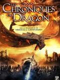 Les Chroniques du Dragon