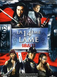 La 14ème Lame