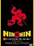 Ninnin - La Légende Du Ninja Hattori