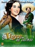 El tigre de Jalisco