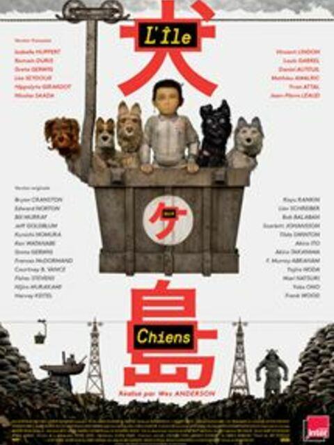 film : L'Île aux chiens