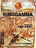 Kinogamma Part Two: Far East