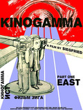 Kinogamma Part One: East
