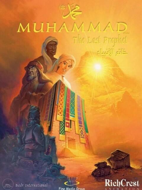 Muhammad... le dernier prophète