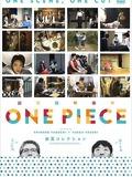 One Piece!