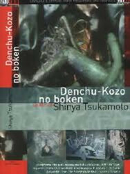 The Adventures of Denchu Kozo