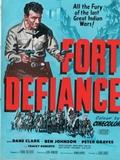 Le Fort de la vengeance