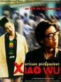 Xiao Wu artisan pickpocket