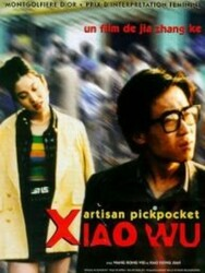 Xiao Wu, artisan pickpocket