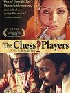 Les joueurs d'échecs