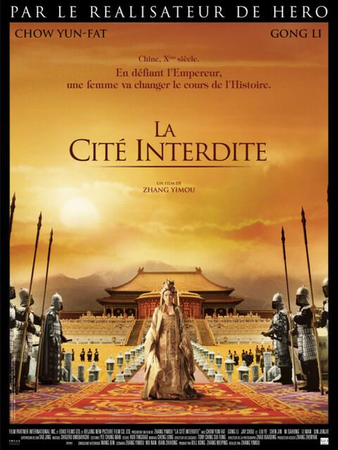 film : La Cité interdite