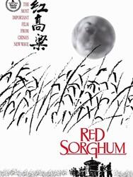 Le Sorgho rouge