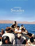 Swades : nous, le peuple