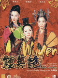 Wu Yen