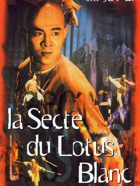Il était une fois en Chine II : la secte du lotus blanc