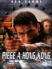 Piège à Hong Kong
