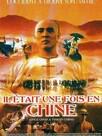 Il était une fois en Chine