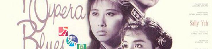Sorties ciné de la semaine du  3 septembre 1986