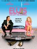 Mais où est passé Elvis ?