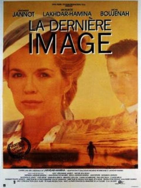 La Derniere Image