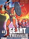 Le Géant de Thessalie