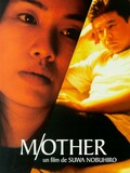 M-other