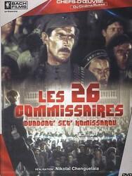 Les 26 commissaires