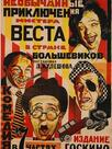 Les Aventures extraordinaires de Mr West au pays des bolcheviks