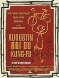 Augustin, roi du kung-fu