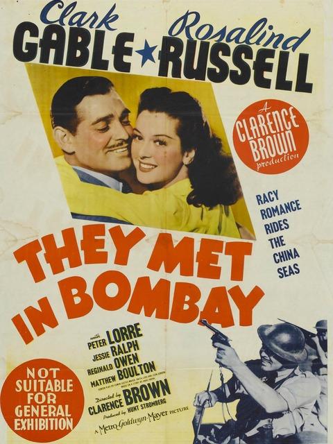 L'Aventure commence à Bombay