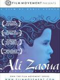 Ali Zaoua prince de la rue