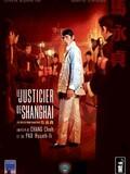 Le Justicier de Shanghaï