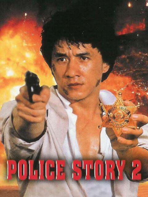 Police Story II
