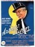 Arsene Lupin détective