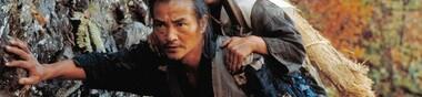 La fantastique année 1983 du Cinéma japonais 日本映画