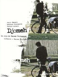 Djomeh, l'histoire du garçon qui tombait amoureux