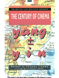 Yang + Yin Gender in Chinese Cinema