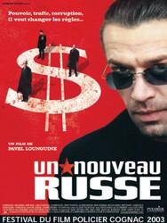 Un nouveau Russe