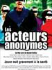 Les Acteurs anonymes