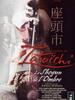 La Légende de Zatōichi : Vol. 21 - Le Shōgun de l'ombre