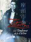 La Légende de Zatoichi: les tambours de la colère