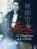 La Légende de Zatōichi : Vol. 19 - Les Tambours de la colère