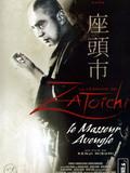 La Légende de Zatoichi : Le masseur aveugle