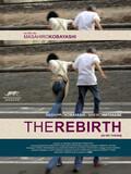 The Rebirth