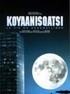 Koyaanisqatsi, la prophétie